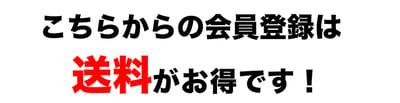 souryou_logo